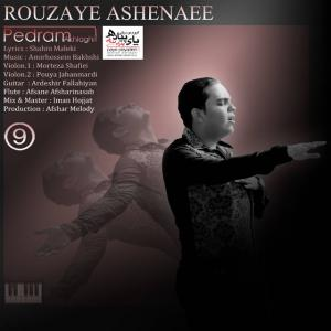 Pedram Akhlaghi – Rouzaye Ashenaee