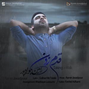 Ramin Javadpour – Ghadam Zadan