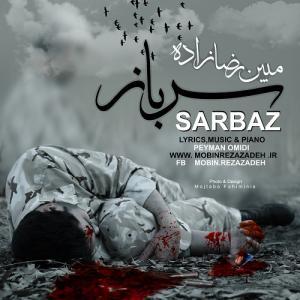 Mobin Rezazadeh – Sarbaz