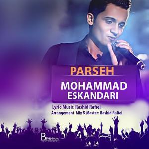 Mohammad Eskandari – Parseh