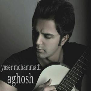 Yaseer Mohammadi – Aghosh