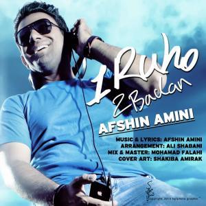 Afshin Amini – Ye Roho Do Badan