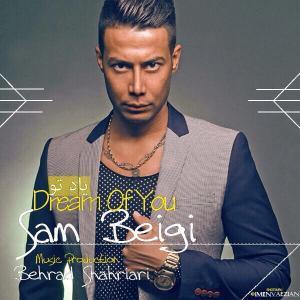 Sam Beigi – Yade To