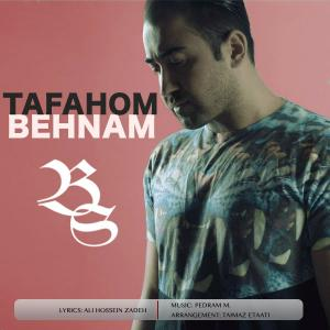 Behnam Sadeghi – Tafahoom