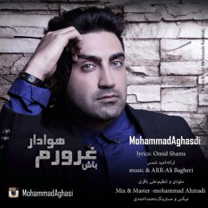 Mohammad Aghasi – Havadar
