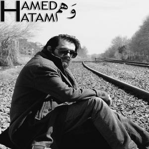Hamed Hatam – Vahm