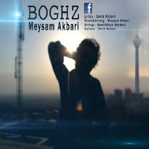 Meysam Akbari – Boghz