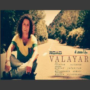 Valayar – Jadeh