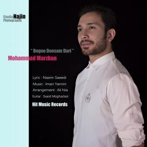 Mohamad Marzban – Begoo Doostam Dari