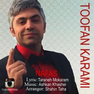 Toofan Karami – Nafas