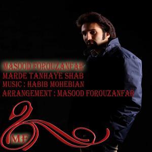 Masood Forouzanfar – Marde Tanhaye Shab