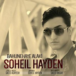 Soheil Hayden – Bahunehaye Alaki
