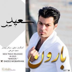 Saeed Mobarhan – Baroon