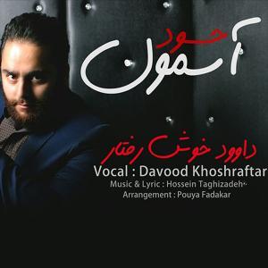 Davood Khoshraftar – Asemoone Hasood