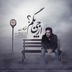 Farhad Zahed – Az Chi Begam