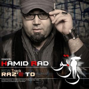 Hamid Rad – Raze To