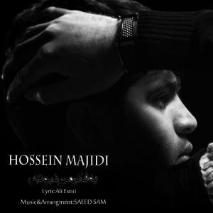 Hossein Majidi – Be Fekre Man Nabodi