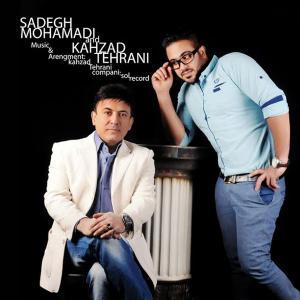 Kahzad Tehrani – Khater Khah