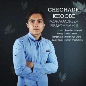 Mohammadreza Pirmohamdi – Cheghadar Khoobe