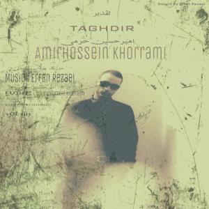 Amirhossein Khorrami – Taghdir