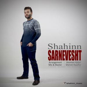 Shahinn – Sarnevesht