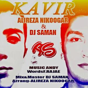 DJ Saman & Alireza Nikoogar (AS-Band) – Kavir