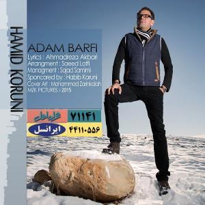 Hamid Koruni – Adam Barfi