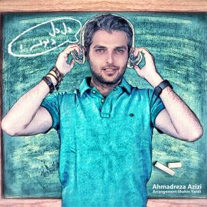 Ahmadreza Azizi (Karo) – Del Dele Divoone
