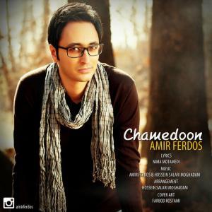 Amir Ferdos – Chamedoon