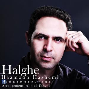 Haamoon Hashemi – Halgheh
