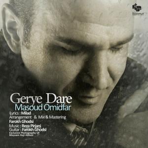 Masoud Omidfar – Gerye Dare