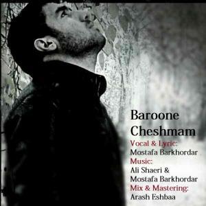 Mostafa Barkhordar – Baroone Cheshmam