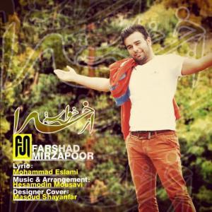 Farshad Mirzapoor – Az Khoda Khastam