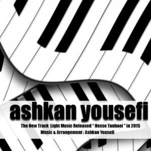 Ashkan Yousefi – Hesse Tanhaei (Light Piano)