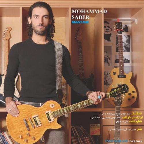 دانلود آهنگ محمد صابر مستم