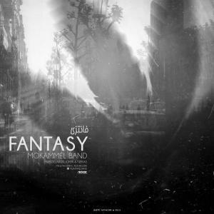 Mokammel Band – Fantasy