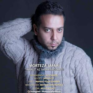 Morteza Jafari – Khialet Az Saram Rad Shod