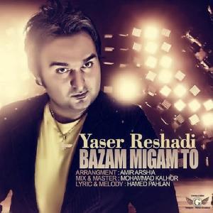 Yaser Reshadi – Bazam Migam To