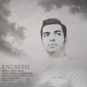 Amir Ares – Kalafeh