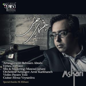 Mohammad Askari – Cheshmaye Khis