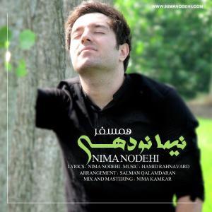 Nima Nodehi – Hamsafar