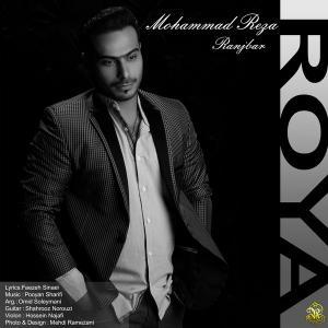 Mohammadreza Ranjbar – Roya