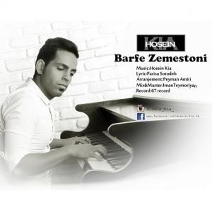 Hosein Kia – Barfe Zemestoni