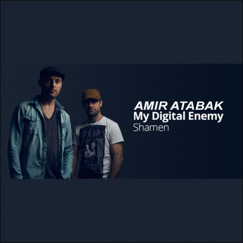 دانلود آهنگ My Digital Enemy Shamen