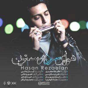Hasan Rezaeian – Havaye Sarde Zemestoon