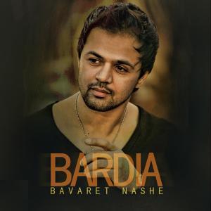 Bardia – Bavaret Nashe