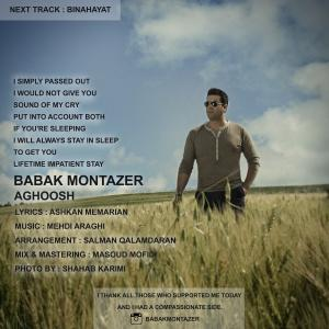 Babak Montazer – Aghoosh