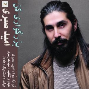 Omid Sabri – Bozorgvari Kon