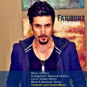 Fariborz – Maryam
