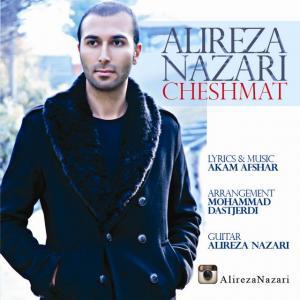 Alireza Nazari – Cheshmat
